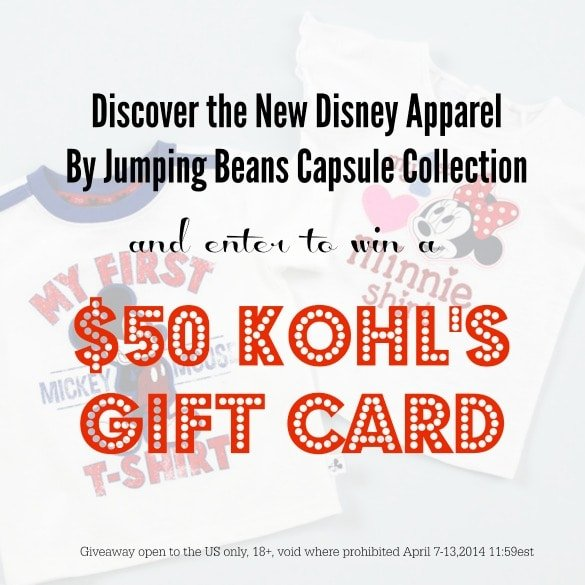 Kohls Disney Giveaway